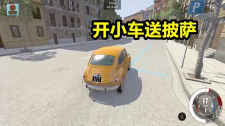 毁车模拟器:披萨小哥送外卖,结果把老板车撞坏了!