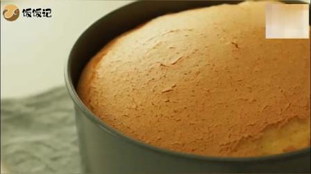 烘焙基础海绵蛋糕,味道特别好吃,快来试试吧