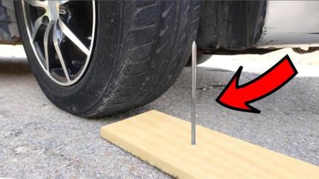 外国轮胎质量有多好?直接碾压这么大的钉子,结果太令人意外了