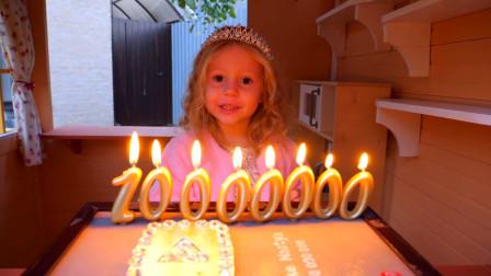 哇!萌娃小萝莉的妈妈给她做了超大的生日蛋糕,小萝莉快吹蜡烛许愿吧!