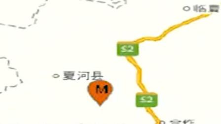 甘肃夏河县今晨发生5.7级地震