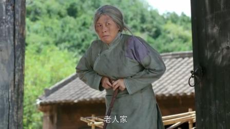 龙珠传奇:皇上游玩借宿,谁料当地发生大旱,人基本都逃走了