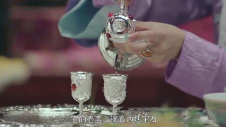 龙珠传奇:这酒壶真奇特,一边是毒酒,一边是正常酒,名叫鸳鸯壶