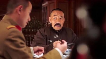 少帅:学良一上饭桌,五妈妈都不让张作霖吃饭了,老张一脸懵