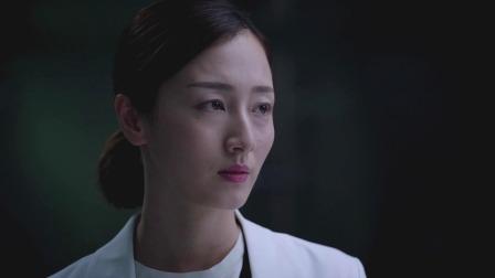 我知道你的秘密 32 法医的浪漫,北辰解剖室求婚顾初