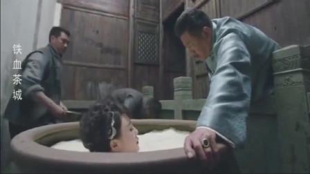 美女被特务施酷刑,求生不得,求死不能!