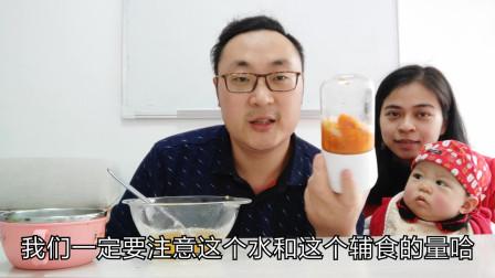网友建议小宝宝便秘吃鳕鱼南瓜米糊,宝爸宝妈自己做,美味又实惠