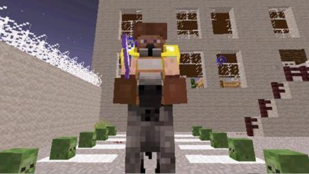 大海解说 我的世界Minecraft 丧尸之城生存寻找村民避难所
