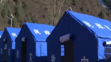 新闻直播间 2019 甘肃甘南 夏河县发生5.7级地震 救灾物资已陆续抵达灾区