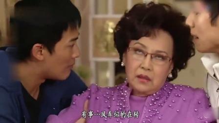 溏心风暴:富婆嘴巴已经很毒了,没想莎姨比她还毒,富婆气晕了!