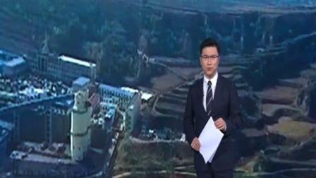 新闻直播间 2019 山西襄垣 一煤矿发生透水事故 紧急救援 首个地面钻孔打通 排水量提升