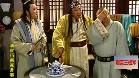 姜超叫郭德纲妹夫,老郭句句是笑点,于谦:这婚不是退了吗