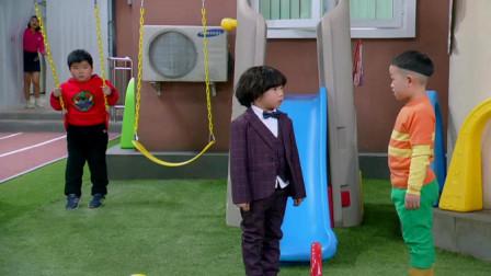 大头儿子小头爸爸:大头还想和小豪比IQ,小豪不愿意跟他比了!