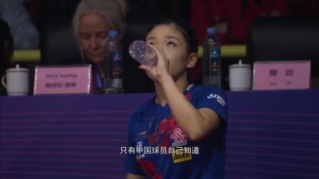 伊藤美诚是刘诗雯的试金石,世界杯两人再遭遇,小枣有多大机会赢?
