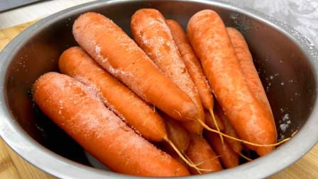 胡萝卜最简单的做法,我家几乎天天吃,不用水不用油,好吃还解馋