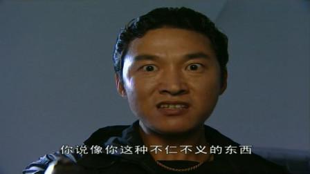 《插翅难逃》张世豪:成叔,蛋糕好吃吗?