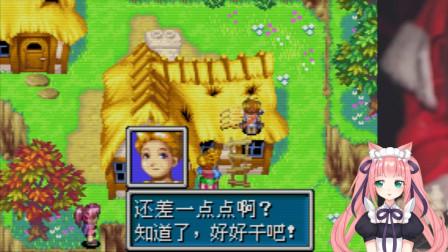 【小希解说】GBA黄金太阳 EP01 巨大岩石