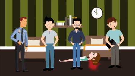 脑力测试:小伙伴们你们知道凶手是谁吗?为什么?