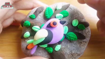 路边捡的石头也能做创意手工,脑洞真大,小鸟做的还挺好看