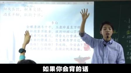 网红刘老师:这首《行路难》背好了,我请你们吃披萨!