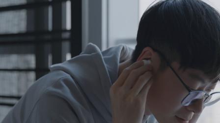 苹果 AirPods Pro 无线降噪耳机快速体验惹猛聊「魏布斯 × 爱范儿 出品」