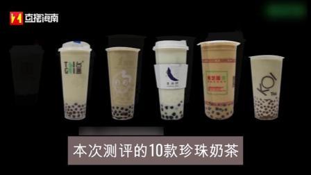 """你常喝的奈雪、一点点、COCO等奶茶上""""热搜""""!咖啡因含量太高了"""