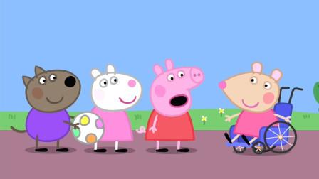 小猪佩奇和小老鼠一起打篮球