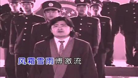 经典老歌:刘欢《少年壮志不言愁》