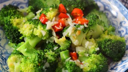 这才是西蓝花超好吃的做法,清淡营养,简单实用,比吃肉都香