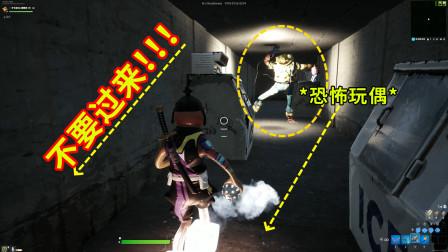 堡垒之夜:夜闯恐怖玩偶店!一张非常好玩的万圣节解谜跑酷冒险图