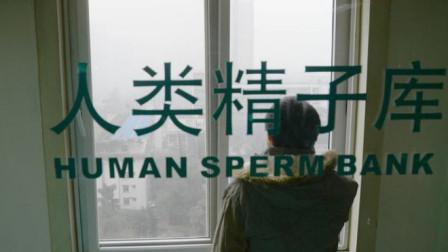安徽省男性不育率已高达10%~15%