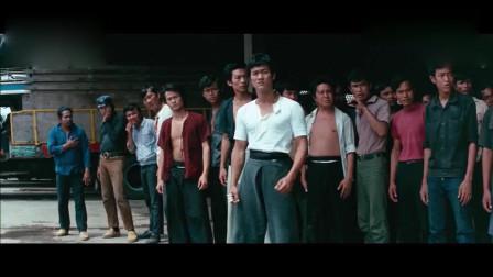 唐山大兄:厂长叫走李小龙,工友们担心,一个个都守在门外!