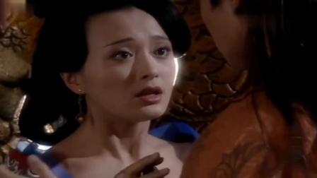 大唐情史:李治竟在父亲的地盘,与父亲的媚娘眉目传情,不要命了