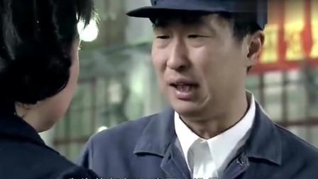 金婚:大庄调戏厂里的女员工,刚好被庄嫂看到,这下可有的受了