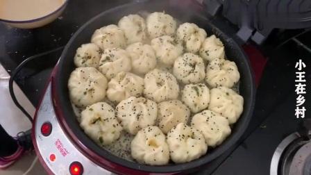 河南农村正宗水煎包,一锅能做几十个,河南人都爱吃,你喜欢吗?