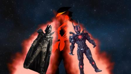 這兩個外星人是誰貝利亞吸收他們的力量后變成了極惡貝利亞