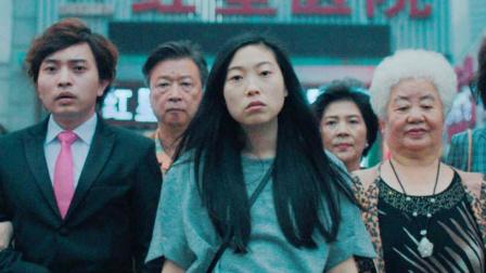 《别告诉她》发布中文先导预告,外媒口碑爆棚或成奥斯卡热门影片