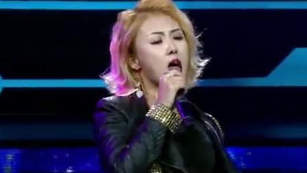 北京美女演唱《只爱高跟鞋》,歌声狂野劲爆,燃爆全场
