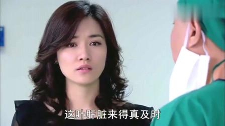 《娘家的故事》大结局,建弘将自己的肝捐献给俊贤,俊贤得救了