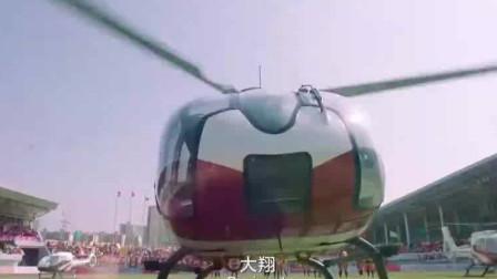 西虹市首富:暴发户到底是不一样,参加个球赛直接搞几架直升飞机