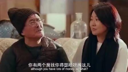刘华强买西瓜遇到赵本山,太逗了