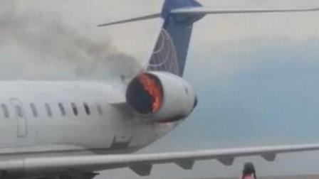 飞机好好的停在停机坪上 竟然突然着火
