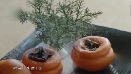 中式点心——面果!水果or点心傻傻分不清!