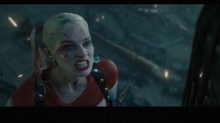 无敌的自杀小分队,又甜又疯的小丑女混剪