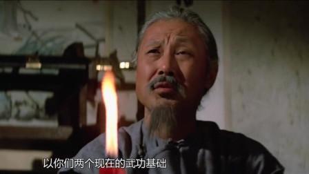 少林子弟遇上绝顶高手,拜师学习鹰爪功,谁料师傅的要求难住他了