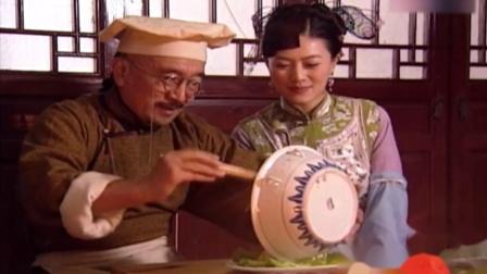 厨子当官:民间厨子学格格做西餐,谁知满嘴橘子味,却只能说好吃
