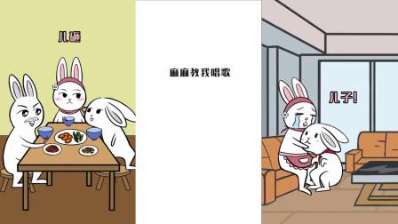 巴比兔:我们做兔子的,是真的很不容易啊