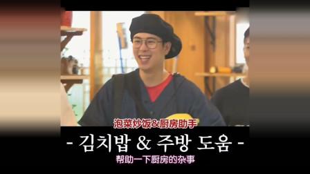 姜食堂:姜食堂员工升职机会来了,看看要怎么才能升职呢?