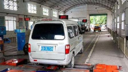发改委最新消息:汽车年检价格或将做出调整,小型客车涨价不少!
