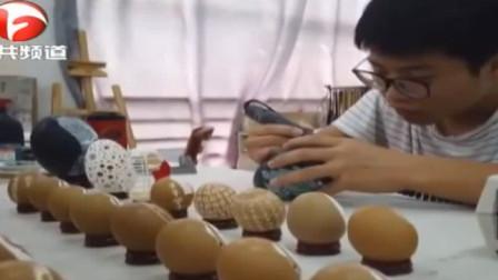 95后大学生研究蛋雕9年:曾吃炒鸡蛋吃到吐